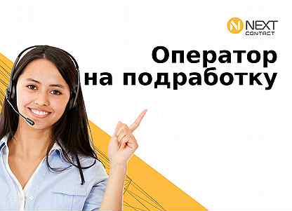 Работа в энгельсе вакансии для девушки самые хорошие работы в россии для девушек