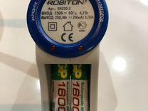 Зарядное устройство Robiton в комплекте с аккумуля
