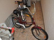 Велосипед складной подростковый stern Travel 20