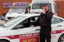Охранник - контролер (г. Москва)