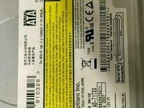 DVD-RW Sony NEC AD 7173S