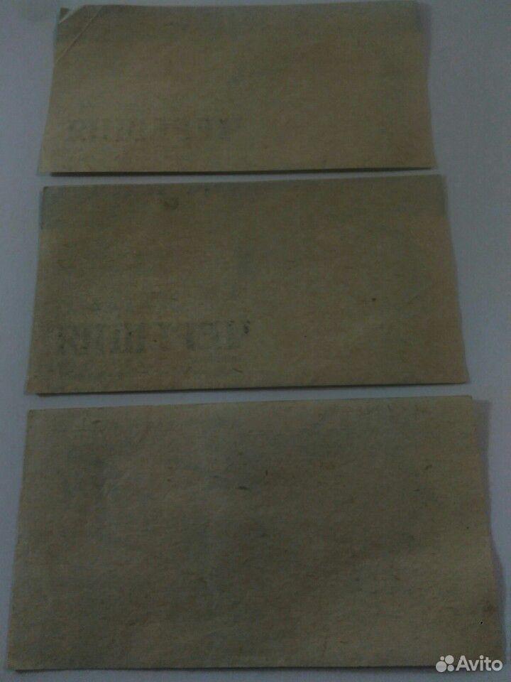 Этикетки СССР компот черешня 1965 г. томаты 1971 г  89961697406 купить 4
