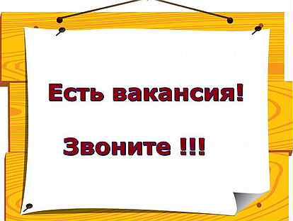 Работа в вебчате усолье анна савельева