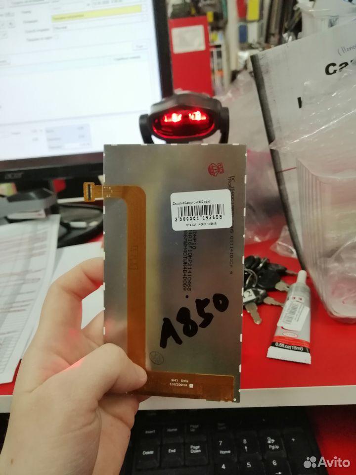 89003081353  Экран на телефон Lenovo A850 ориг