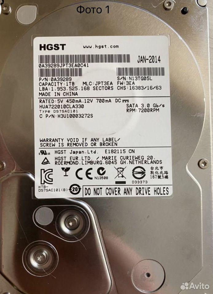 Жесткий диск для сервера Hitachi HUA722010CLA330 1  89287556222 купить 1