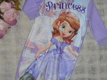 Пижамка Принцесса София 1-2 и 3-4 года