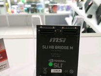 Sli мостик фирменный msi