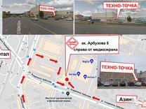 IP Видеокамера Tantos TSi-Eeco25FP (3.6) — Аудио и видео в Казани
