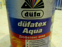 Пропитка Дюфатекс аква новая
