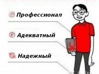 Программист 1с