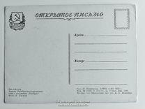 Открытое письмо издательство 1953г