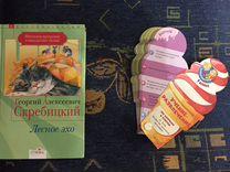 Игрушки и книжки