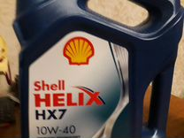 Масло Shell helix HX7