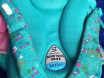 Рюкзак детский/подростковый для девочки