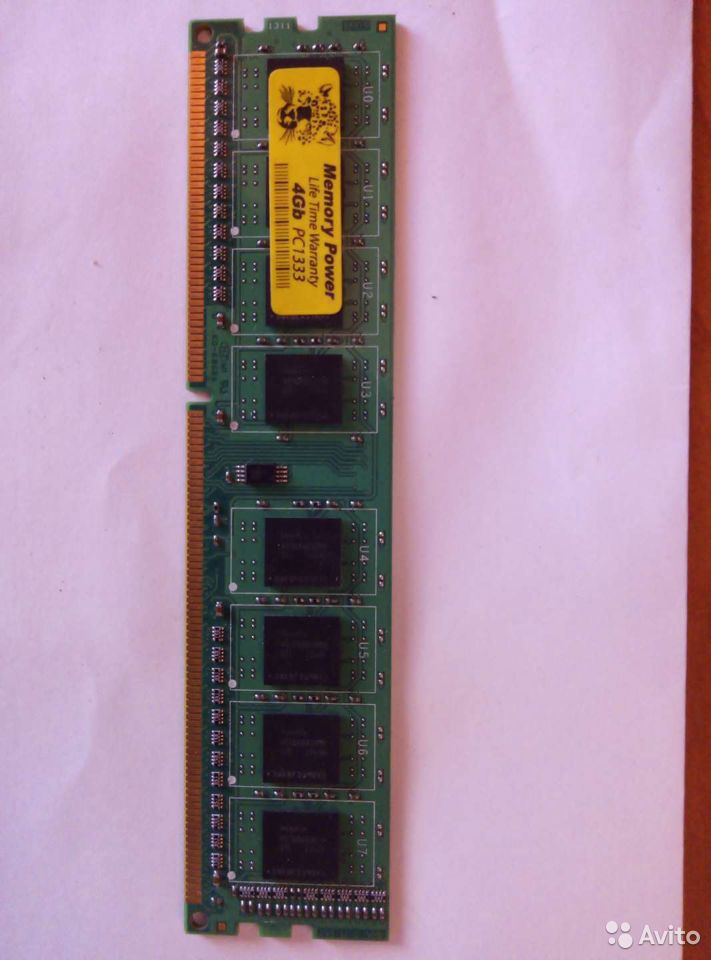 Оперативная память  89630085897 купить 1