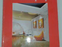 Журналы по дизайну и интерьеру