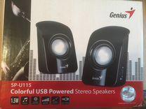 Колонки Genius SP-U115 — Товары для компьютера в Москве