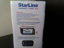 Спутниковую систему Star Line A-93