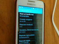SAMSUNG Galaxy Ace4 duos SM-G318H