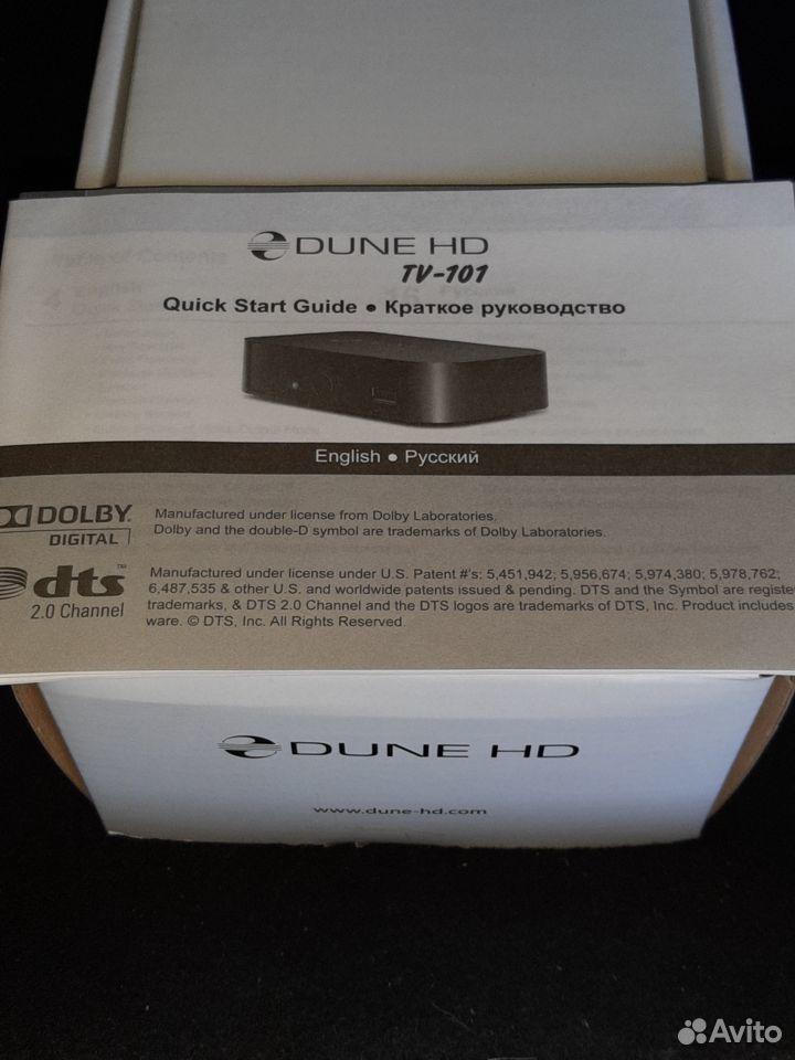 Мультимедийный проигрыватель Dune HD TV-101 WiF-FI  89235124420 купить 5