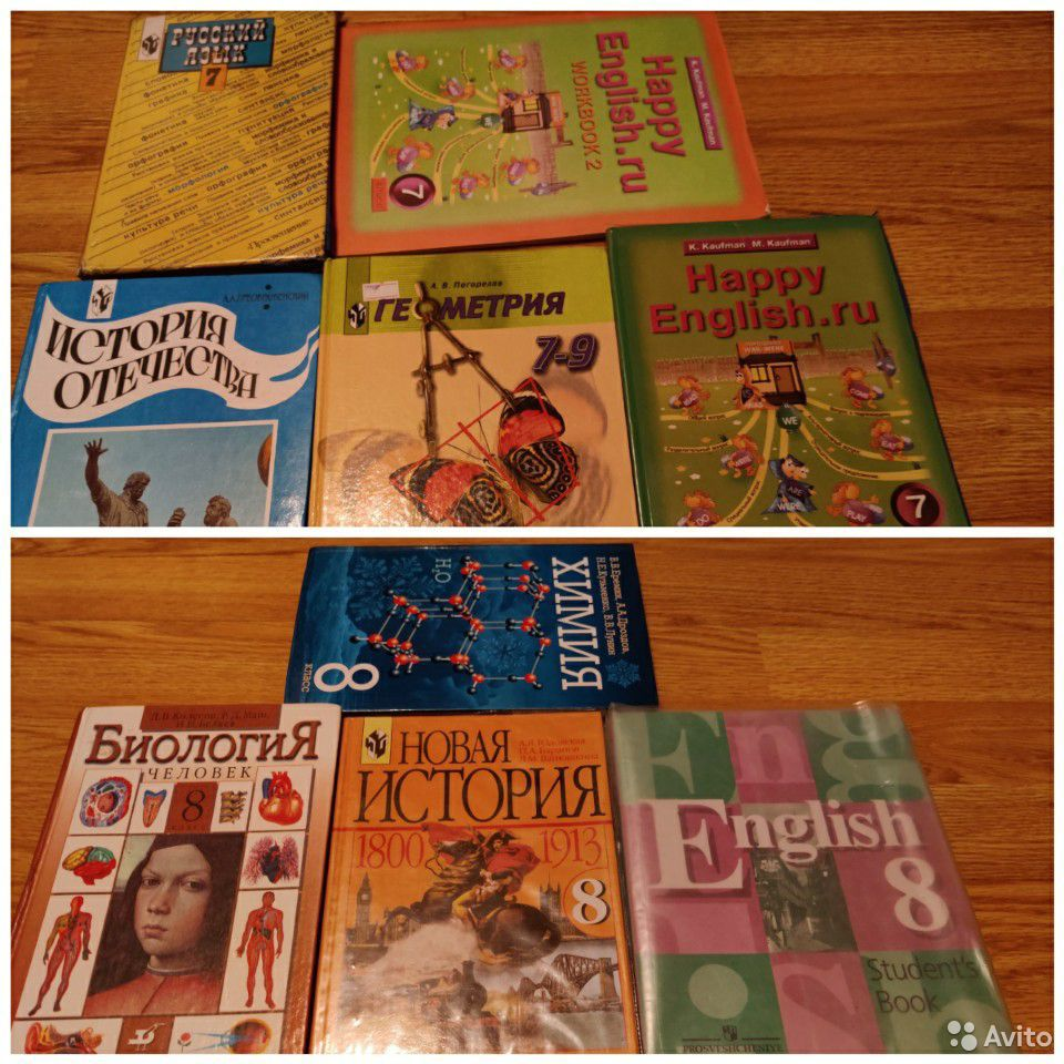 Книги: учеба, медицина, история, романы, законы