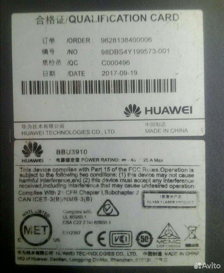 Базовая станция Huawei bbu3910