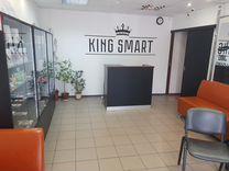 Магазин-сервисный центр мобильных телефонов
