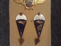 Продам знак парашютист отличник