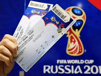 Билеты на евро 2020 Рим 1/4 финала