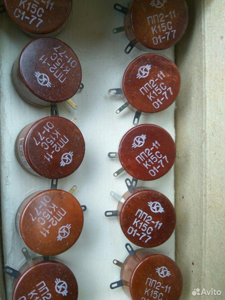 Радиодетали  89500319635 купить 2