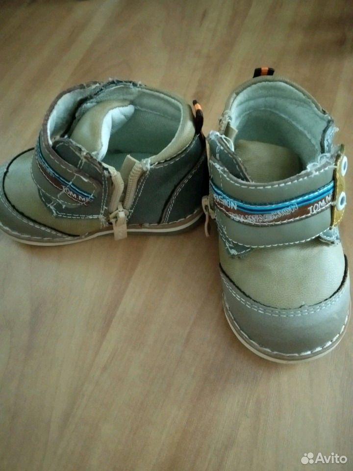 Ботинки  89529607863 купить 3