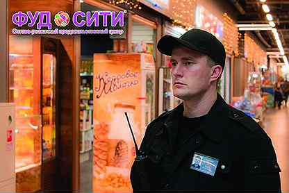 охранник в игровые автоматы вакансии москва