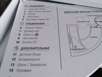 Стиральная машина hotpoint ariston 6кг