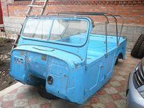 Новый кузов для газ-69А