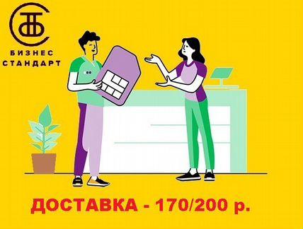 Работа онлайн асино работа для девушки курск