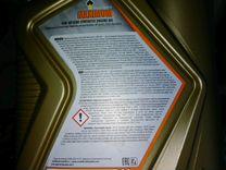 Моторное масло Роснефть Maximum 10w40 1л