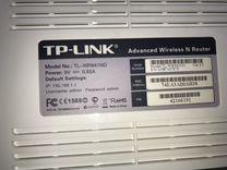 Роутер TP-link TL-WR941ND