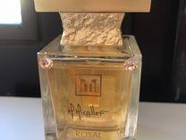 Духи (парфюмерная вода) royal muska