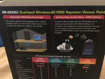 Asus repeater RP-AC68U
