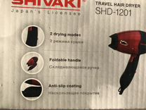 Фен Shivaki shd-1201 - новый