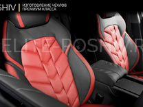 Чехлы премиум класса на форд S-MAX 5мест