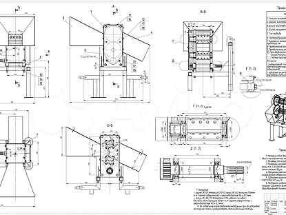 Транспортер для дров чертеж отвальные конвейеры
